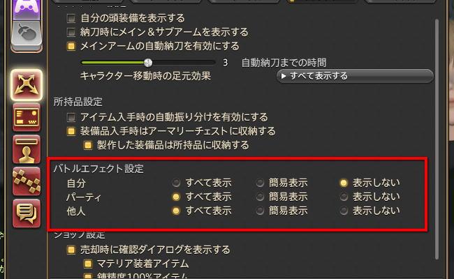 かっこええSS11