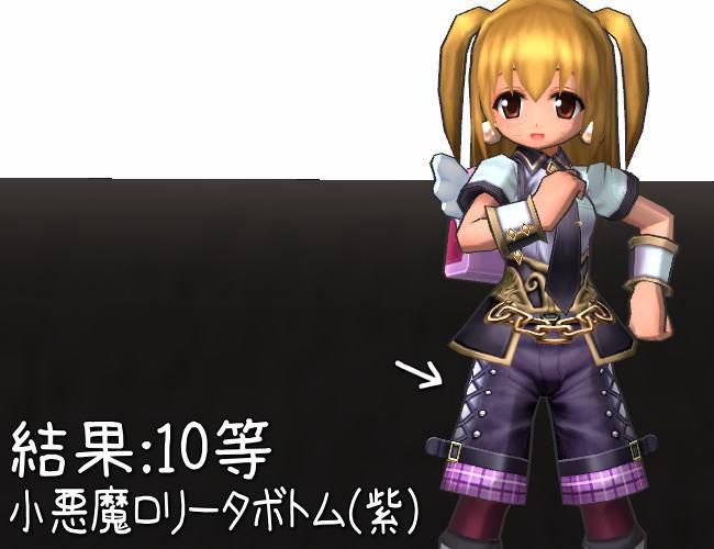 ぷりろり6