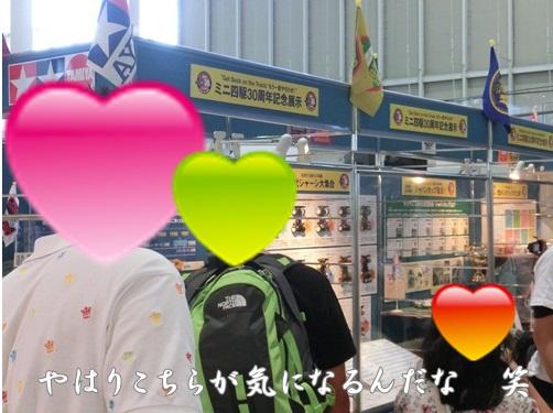 010-20120930-192346.jpg