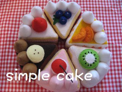 シンプルケーキセット1
