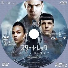 DVD/BDラベル スター・トレック...