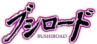 bushiroad_logo.jpg