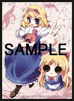 c82_yukkuri_s_alice.jpg