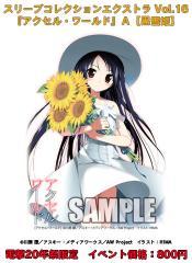 suriex_16_kuroyukihime.jpg