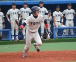 20131029koshiki岩井川