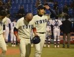20131110koshiki能間