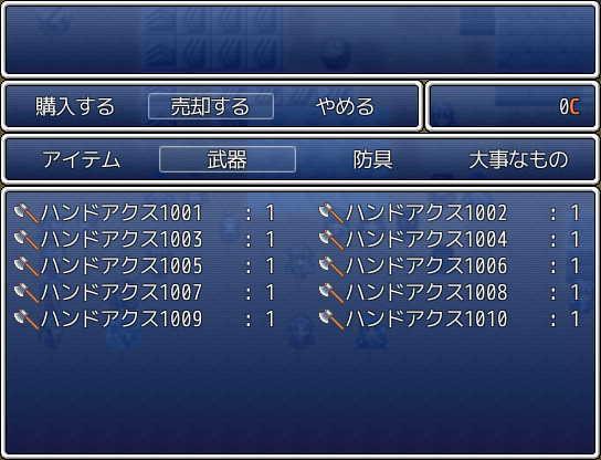 120529_01_weblog.jpg