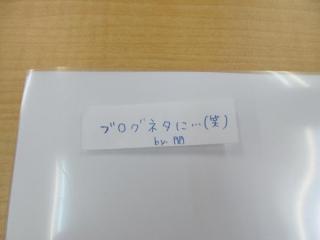 005_convert_20121219104637.jpg