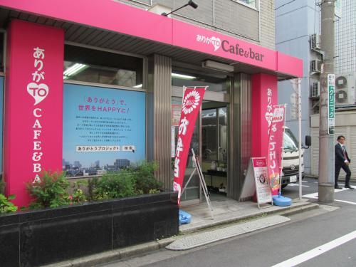 お店 入口_convert_20121012125258