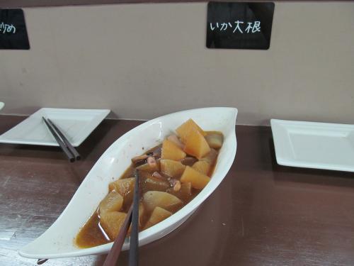 いか大根_convert_20121012125615