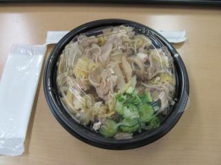 豚すき丼_convert_20121101124352