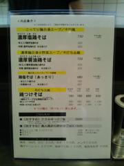 DSC_0209_convert_20121126150550.jpg