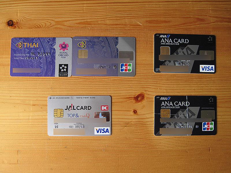 「タイへ引っ越しタイ!3:準備③『クレジットカード』を一新 ...