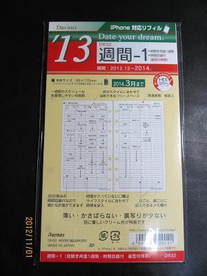 12-11-10-3.jpg