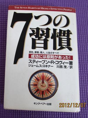 12-12-07-1.jpg