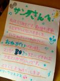 IMG_0283(変換後)