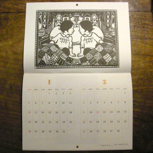 カレンダー14a