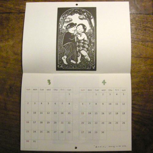 カレンダー14b