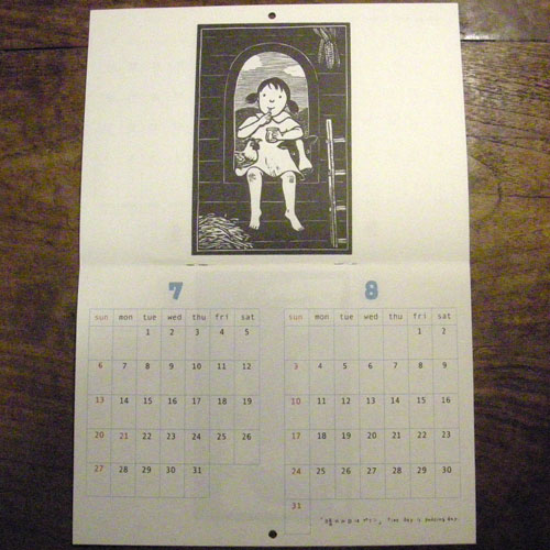 カレンダー14c