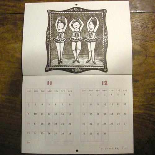 カレンダー14e