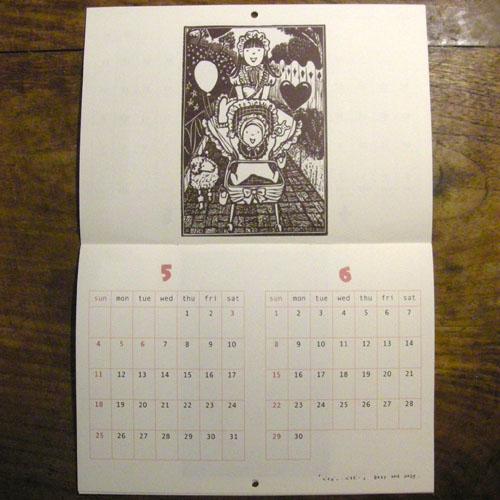 カレンダー14i