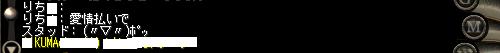 れぴ3-01