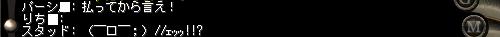 れぴ4-1