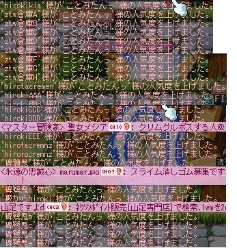 Maple120527_213427.jpg