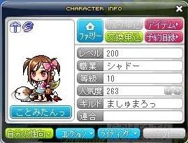 Maple120527_220404.jpg