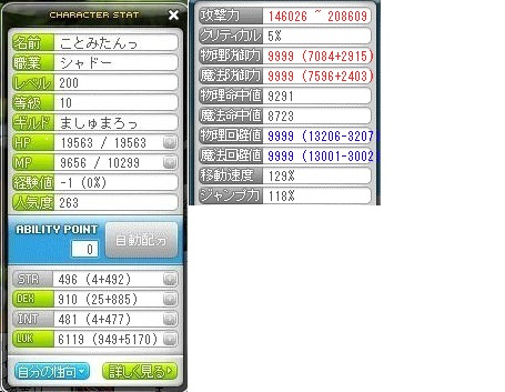 Maple120527_221114.jpg