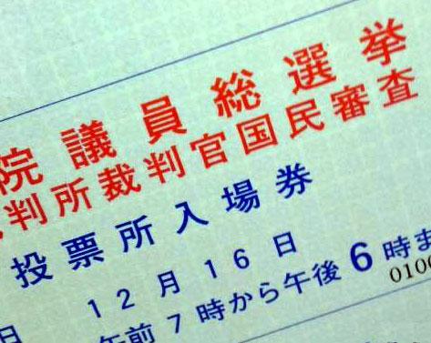 2012-12-17.jpg