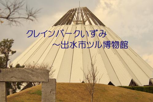 080_20121217024559.jpg