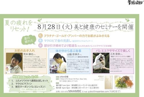 JAPION_Maambe.jpg