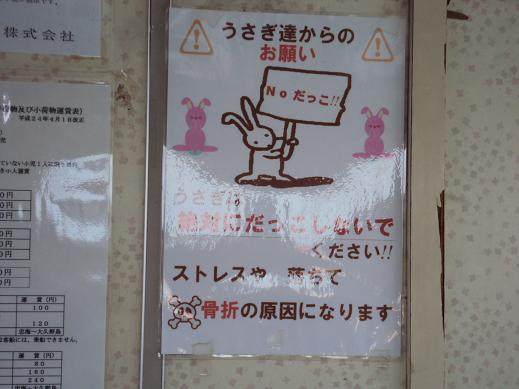 okuno7jun2012.jpg