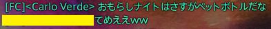ffxiv_20140111_182020