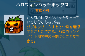 121114_015801.png