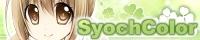 SyochColor