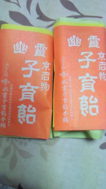 201205031658000.jpg