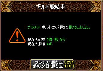 gvy 12.04.25[05]