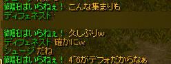 gvy 12.05.23[02]2