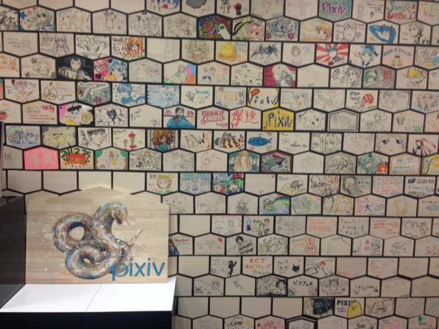 pixiv wall