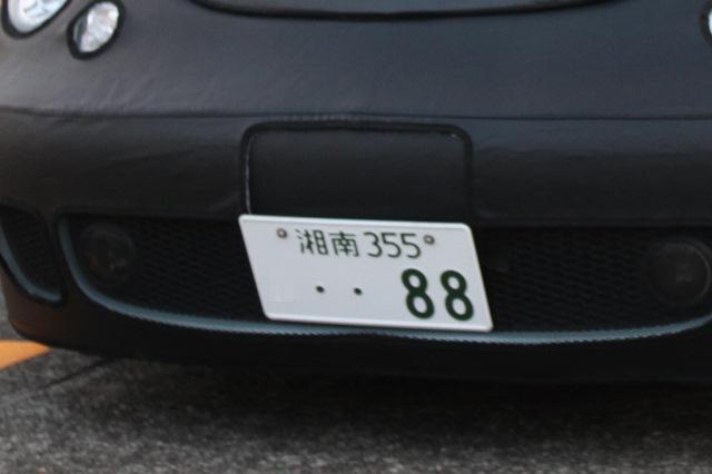 IMG_6936_20121031203809.jpg