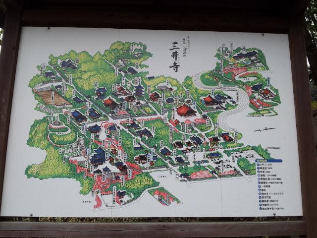三井寺入り口2