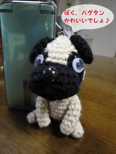 20120923おもちゃ2