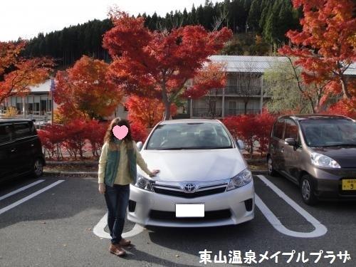 20121110taki8-2.jpg