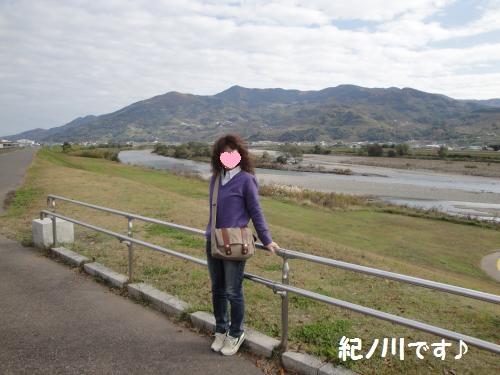 20121124koya-2.jpg