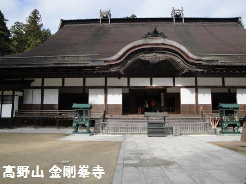 20121124koya-6.jpg