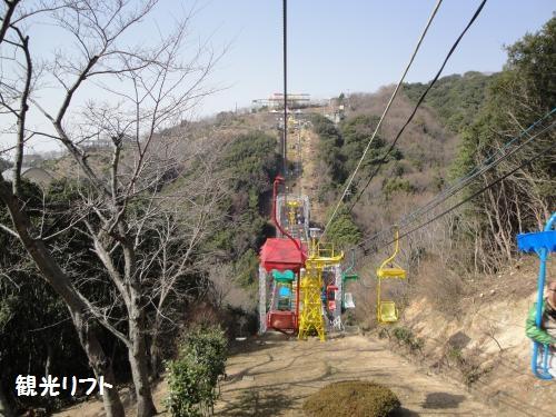 20130309suma-6.jpg