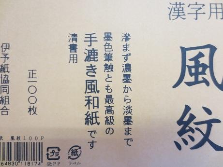 20121013203432495.jpg