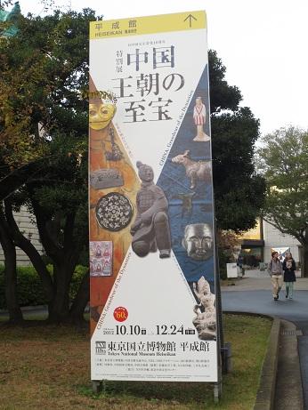 20121129184007fc1.jpg